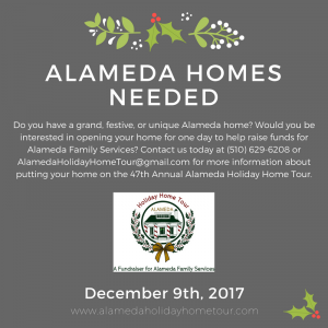 2017 homes needed